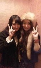 中川琴美 公式ブログ/(vol.4)発行予定日決定★ 画像1