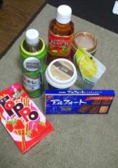 石堂優紀 公式ブログ/こんばんわに 画像1