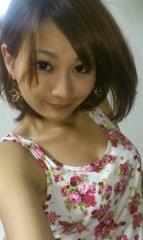 石堂優紀 公式ブログ/小さな幸せ 画像2