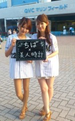 石堂優紀 公式ブログ/マリンなう 画像3