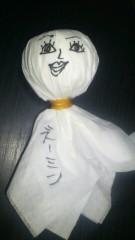 石堂優紀 公式ブログ/昨日の小さな幸せ 画像1