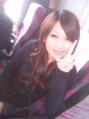 石堂優紀 公式ブログ/今 画像1