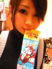 石堂優紀 公式ブログ/そういえばこの前… 画像1