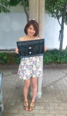石堂優紀 公式ブログ/美人時計 画像1
