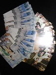 石堂優紀 公式ブログ/お届けものでーす 画像2