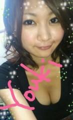 石堂優紀 公式ブログ/昨日のはなし 画像1