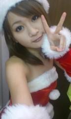 石堂優紀 公式ブログ/3日遅れのクリスマス 画像1