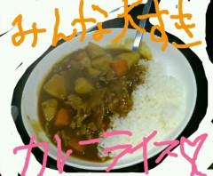 石堂優紀 公式ブログ/今日の晩ごはんは? 画像1