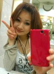 石堂優紀 公式ブログ/休憩 画像1