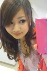 石堂優紀 公式ブログ/ストレス発散! 画像1