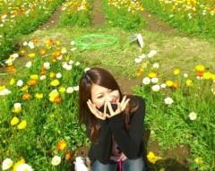 石堂優紀 公式ブログ/茨城はやっぱりいいとこだった 画像2