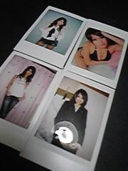 石堂優紀 公式ブログ/おつー 画像1