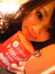 石堂優紀 公式ブログ/500円 画像1