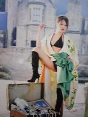 石堂優紀 公式ブログ/化石携帯で申し訳ないですw 画像2