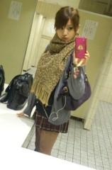 石堂優紀 公式ブログ/ニュースだよ!大ニュース!! 画像1