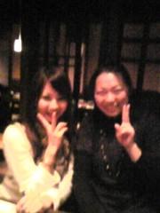 石堂優紀 公式ブログ/7年ぶり 画像1