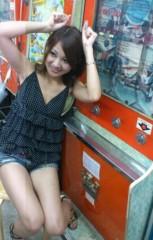 石堂優紀 公式ブログ/漢字って難しいよね 画像1