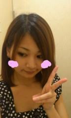 石堂優紀 公式ブログ/睡眠不足だゼ 画像1