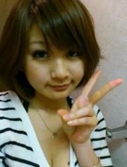 石堂優紀 公式ブログ/何もしてないけどなぁ 画像1