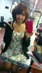 石堂優紀 公式ブログ/お待たせしました! 画像1