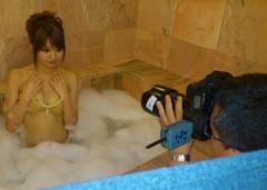 石堂優紀 公式ブログ/DVDのお知らせだよ♪ 画像3