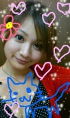 石堂優紀 公式ブログ/寒い… 画像1