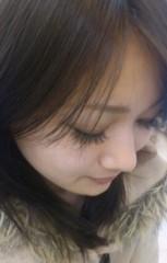 石堂優紀 公式ブログ/まつげいのちですから 画像1