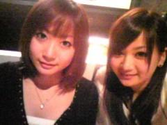 石堂優紀 公式ブログ/美容室行ってきました! 画像2