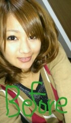石堂優紀 公式ブログ/どこのギャルでもござーせん 画像2