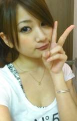 石堂優紀 公式ブログ/お知らせ♪ 画像1