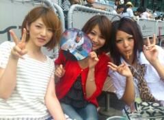石堂優紀 公式ブログ/まっかっか 画像1