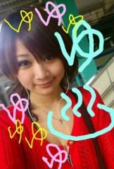 石堂優紀 公式ブログ/おはよーサンサン 画像1