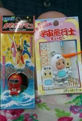 石堂優紀 公式ブログ/種子島 画像3