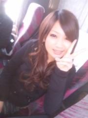石堂優紀 公式ブログ/厄年かいな! 画像1