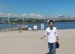 石堂優紀 公式ブログ/綺麗に撮れた! 画像2