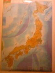 石堂優紀 公式ブログ/日本地図 画像1