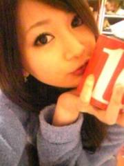 石堂優紀 公式ブログ/決ーめた 画像1