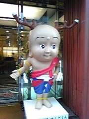 石堂優紀 公式ブログ/ここは奈良じゃないよ? 画像1