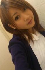 石堂優紀 公式ブログ/さぶいよーーー 画像1
