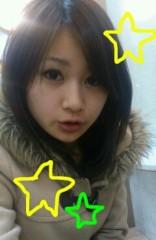 石堂優紀 公式ブログ/撮影会〜♪ 画像1