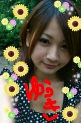 石堂優紀 公式ブログ/撮影行ってきました! 画像1