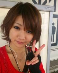 石堂優紀 公式ブログ/おはようございます 画像1