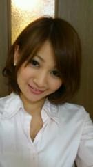 石堂優紀 公式ブログ/昨日の小さな幸せ 画像2