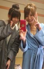 石堂優紀 公式ブログ/今日も頑張ってます! 画像1