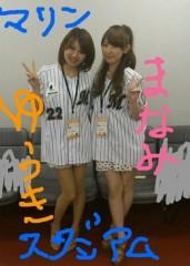 石堂優紀 公式ブログ/マリンなう 画像2