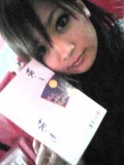 石堂優紀 公式ブログ/おつにゃんでした 画像1