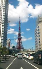 石堂優紀 公式ブログ/昨日の写メ 画像1