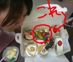 石堂優紀 公式ブログ/ケーキの話 画像1