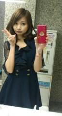 石堂優紀 公式ブログ/皮膚科さん行ってきたよー! 画像2