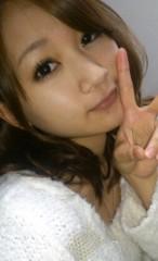 石堂優紀 公式ブログ/ありがとう♪ 画像1